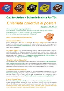 Call for posters WEB-page-001
